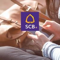 กดเงินไม่ใช้บัตรตู้ATM SCB Easy ไทยพาณิชย์