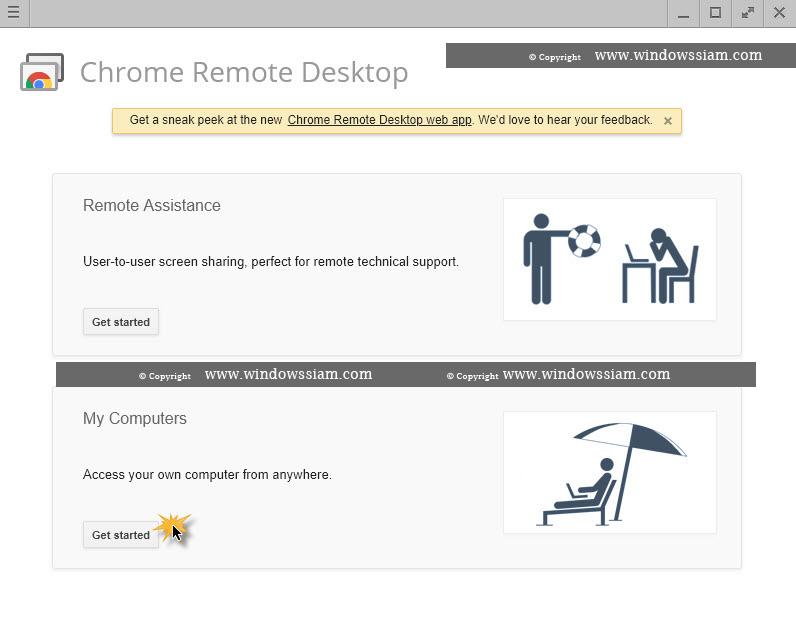 รีโมท ควบคุมคอมพิวเตอร์ Google remote desktop ใช้งานง่ายๆ | WINDOWSSIAM