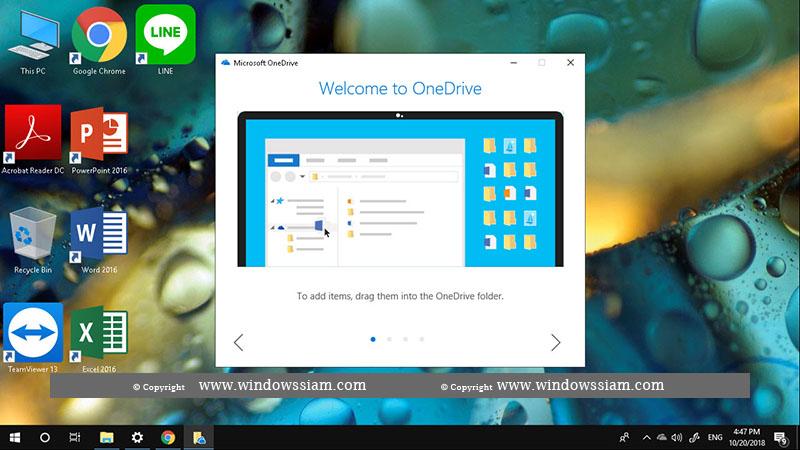 สอนการใช้ OneDrive Microsoft-4
