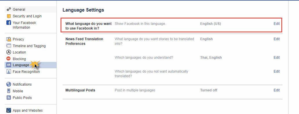 เปลี่ยนภาษาเฟสบุ๊ค THAI-ENGLISH-2