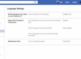 เปลี่ยนเมนูภาษาเฟสบุ๊ค อังกฤษ-ไทย PC และ มือถือ