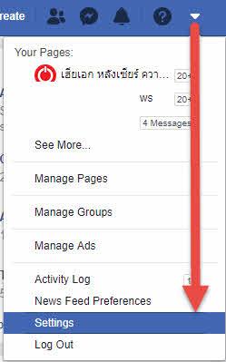 เปลี่ยนภาษาเฟสบุ๊ค THAI-ENGLISH