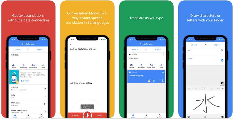 Google Translate ถ่ายรูปแปลภาษาไทย-อังกฤษ 2