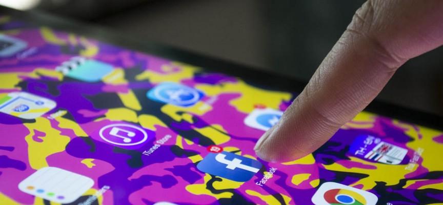 สอนการเล่นเฟสบุ๊ค เทคนิคต่างๆ เหมือนมือโปร