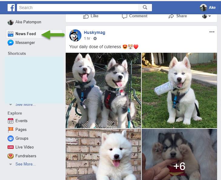 เทคนิคเล่น Facebook-5
