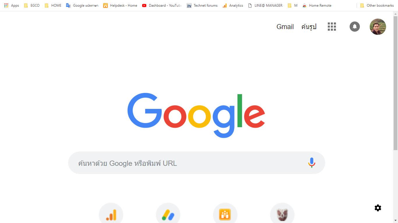 Google Chrome ซูมเข้าออก-3