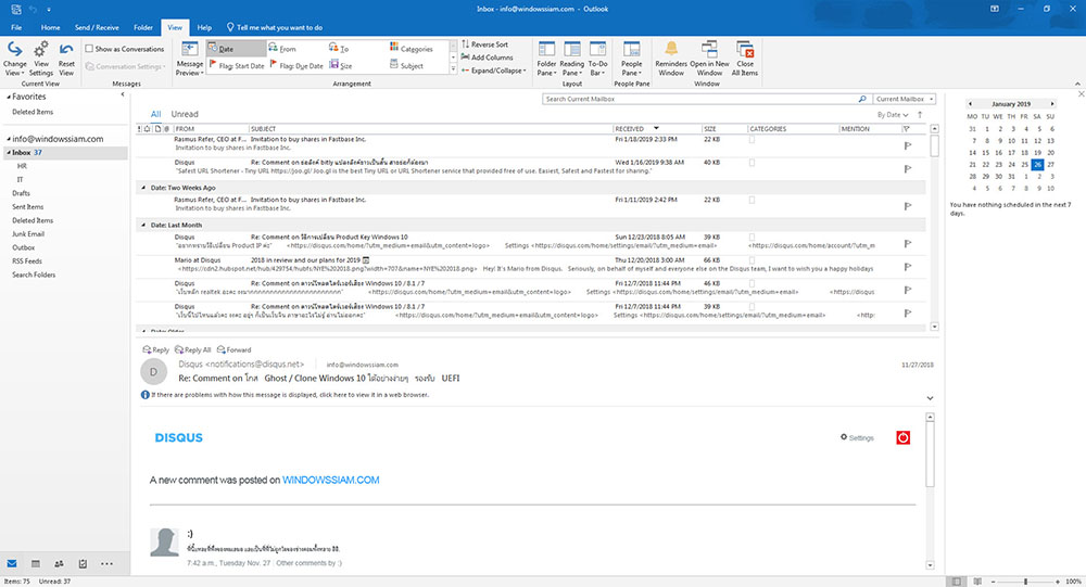 การเปลี่ยนมุมมอง Outlook 2016-3