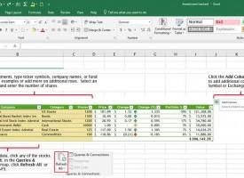 Excel ข้อมูลจากแนวตั้งเป็นแนวนอน ฟังก์ชัน TRANSPOSE