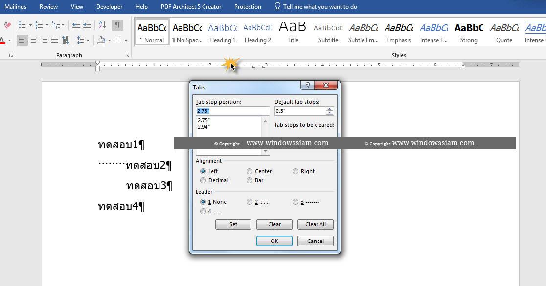 การใช้ Tab Microsoft Word อย่างฉลาด-3