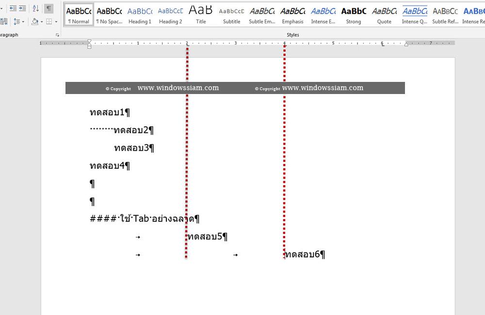 การใช้ Tab Microsoft Word อย่างฉลาด-8