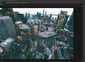 การใช้เครื่องมือตัดรูป Crop Tool สำหรับ Photoshop