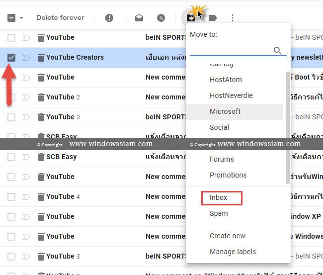 กู้คืนอีเมล์ Gmail-3