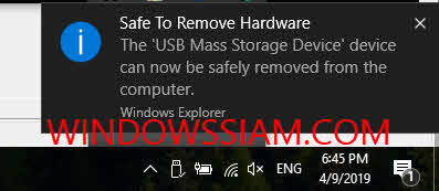 Safe to remove hardware-1