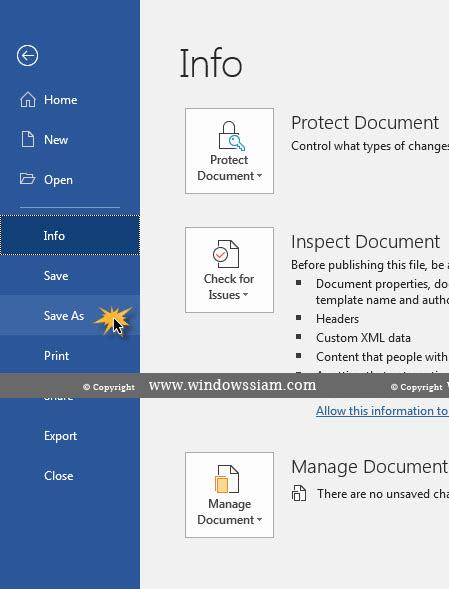 ลดขนาดไฟล์ Microsoft Word-2