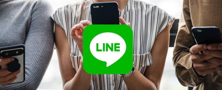 การใช้งาน line เบื้องต้น สำหรับมือใหม่