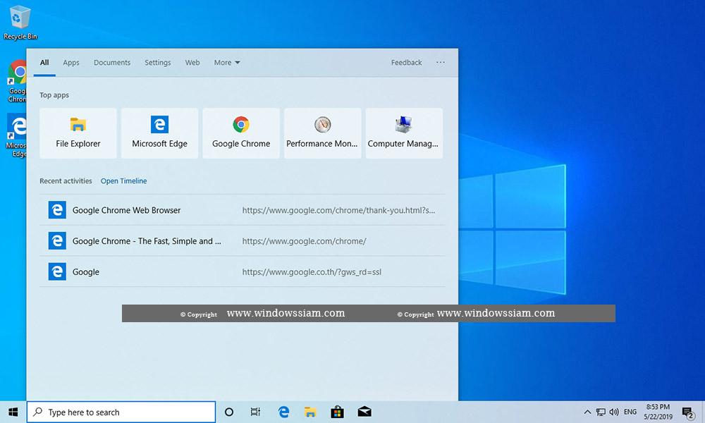 Windows 10 1903 มีอะไรใหม่-2