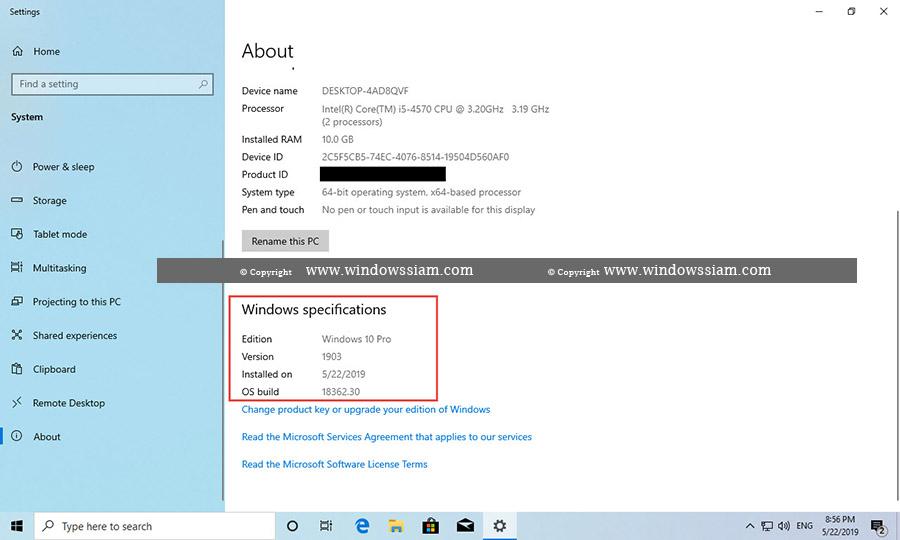 Windows 10 1903 มีอะไรใหม่-3