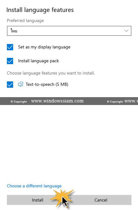 เปลี่ยนเมนุภาษาไทย Windows 10 1903-6