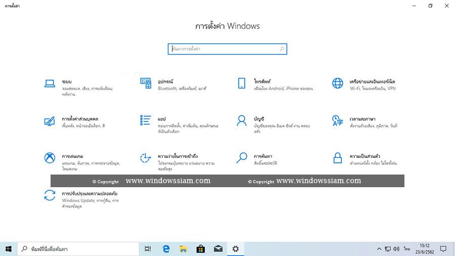 เปลี่ยนเมนุภาษาไทย Windows 10 1903-8