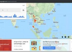 เราเดินทางไปไหนมั้ง Google Maps Timeline บอกได้