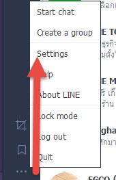ไลน์รูปไม่ขึ้น วิธีแก้ไข LINE-2