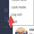 ไลน์รูปไม่ขึ้น วิธีแก้ไข LINE-3