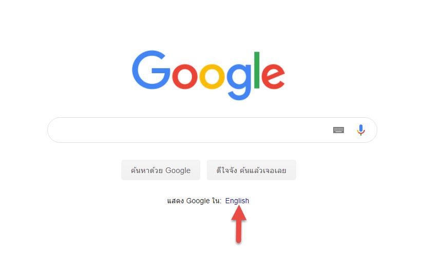 google chrome จับเวลา-1