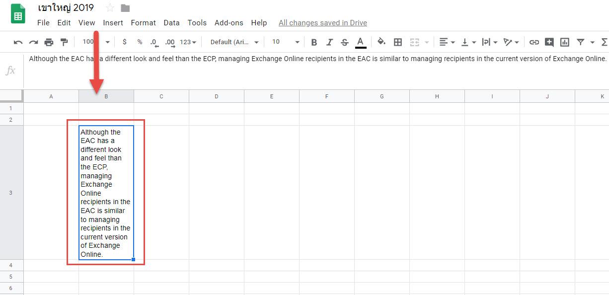 Wrap Text Excel-3