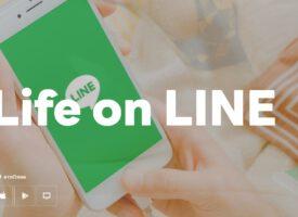 สำรองข้อมูลแชทไลน์ ( LINE ) เพื่อไม่ให้ข้อความสำคัญหายไปได้