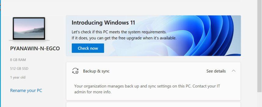 เตรียมความพร้อมว่าคอมพิวเตอร์เราลง Windows 11 ได้หรือไม่