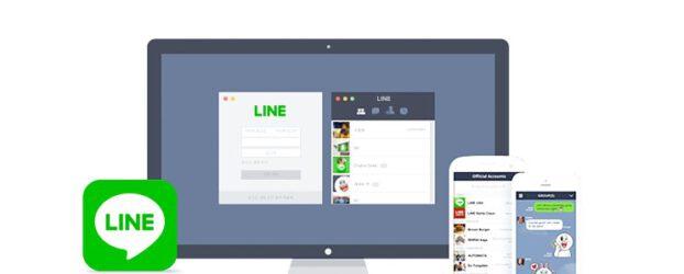ดาวน์โหลดไลน์ LINE PC สำหรับคอมพิวเตอร์ เวอร์ชั่นใหม่ล่าสุด ฟรี!!